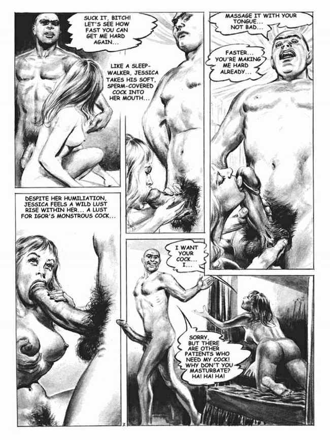 Порно комиксы японки
